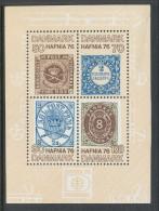 Denmark 1975 . Facit  632-635, BL2 HAFNIA 76, Miniature Sheet II, MNH (**) - Danimarca
