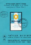 Israel: 1979  Dépliant En L'honneur Des Volontaires Juifs Dans L'armée Britanique Pendant La 2è Guerre Mondiale Voir Sca - Other