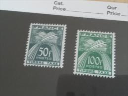 LOT 209524 TIMBRE DE FRANCE NEUF* - Taxes
