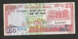 [NC] MAURITIUS - BANK Of MAURITIUS - 100 RUPEES (1985) - Mauritius