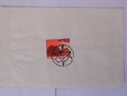 Chine Lettre De 1975 - 1949 - ... République Populaire