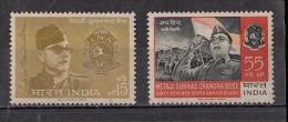 INDIA, 1964,  67th Birth Anniversary Of Subhas Chandra Bose, Set 2 V,  Indian Army, Commander, INA, MNH, (**) - India