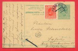 145789 / 50 PARA  - Celje 22.11.1927 Slovenia  - SOFIA BULGARIA  - Stationery Entier Ganzsachen CARD Yugoslavia - Postal Stationery