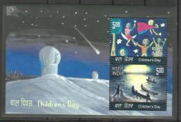 INDIA, 2007,  Children's Day, V, Miniature Sheet, MNH,(**) - Nuovi