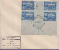 F-CU.314 CUBA 1950 FDC RETIRO COMUNICACIONES. BLACK CANCEL. RAILROAD TRAIN. BL 4 - FDC