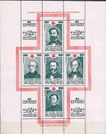 FRANCE ERINOPHILIE     2 Ieme Congrés  National De  La Croix Rouge à Mulhouse 1949 - Erinnophilie