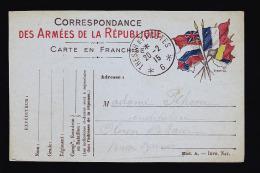 CORRESPONDANCES DES ARMEES REPUBLIQUE 1914 MR PEHOU A OLORON - Militaria