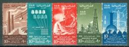 Egypt 1958 Industries MNH** - Lot. A229 - Égypte