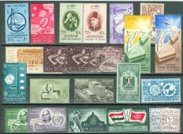 Egypt 1956-60 Lot Of  22 Stamps MNH** - Lot. 2639 - Egypt