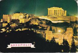 PC Athens - Akropolis - 1977 (5754) - Griechenland
