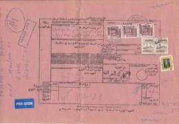 C06001 - Iraq (1982) Parcels Baghdad / - To Czechoslovakia: Praha 120 / 140 00 Praha 4 - Iraq