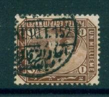 EGYPT / 1888 / SG : 58 / A VERY RARE TPO CANC. / AGA - ZAGAZIG & VICE VERSA  / VFU. - 1866-1914 Khedivate Of Egypt