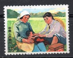 China Chine : (222) W17-4** Intellectual Youths In Countryside - Docteur Aux Pieds Nus SG2422 - 1949 - ... Repubblica Popolare