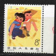 China Chine : (220) T14-4** Enfants De La Nouvelle Chine SG2630 - 1949 - ... People's Republic