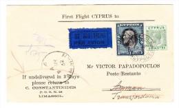 Flugbrief Von Zypern Nach Amman Und Zurück - Entsprechend Transit AK Und Retour Stempeln - Briefe U. Dokumente