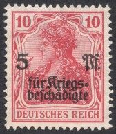 Germany, 10 + 5 Pf. 1919, Sc # B1, Mi # 105, MH - Germany