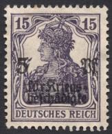 Germany, 15 + 5 Pf. 1919, Sc # B2, Mi # 106, MH - Germany