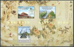 2004 SAN MARINO FOGLIETTO CINA MNH ** - ED - Blocks & Sheetlets