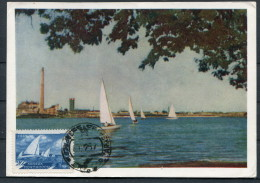 Russia USSR Sailing Yacht Maxicard