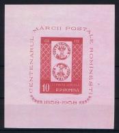 Romenia: Airmail 1959 Block 41 MNH/**, Cat Value 80 Euro - Blocs-feuillets