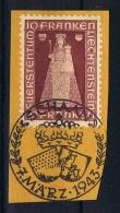 Liechtenstein: 1941 Mi Nr 197 Used - Used Stamps
