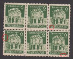 Alliierte Besetzung Ost - Sachsen Nr. 64 B Einheit Mit Den Plattenfehlern Auf Den Feldern 8, 16, 18 - Zone Soviétique