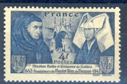 1943 France 4 Franc Nurses MH Stamp Blue Gray, Michel # 596 - Unused Stamps
