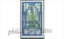 -Inde 182a** - Unused Stamps