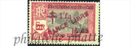 -Inde 214** - India (1892-1954)