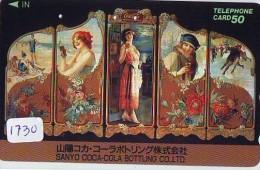Télécarte Japon * COCA COLA  (1730)  TELEFONKARTE * PHONECARD JAPAN *  COKE * FEMME - Advertising