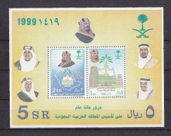 Saudi Arabia 1999 M/S  Kingdom 100 ANNIV, KING ABDULAZIZ , KINGS. IMPERF - Saudi Arabia