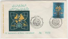 MAROCCO - MAROC - 75ème Anniversaire Du Rotary International - 1980 - FDC - Marocco (1956-...)
