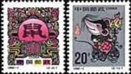 China 1996-1 Year Of Rat Stamps Mouse Zodiac Calligraphy Lantern New Year - Rodents