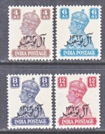 BRITISH  OMAN 9-12  ** - Oman