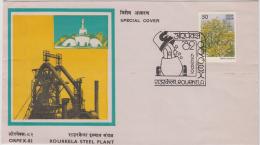 India  1982  Rourkela Steel Plant  Special Cover # # 83193  Inde Indien - Factories & Industries