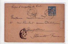 ( CORPS D'OCCUPATION De CRETE ) Sage 15 C , La Canée Crète 1902