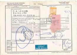 C06139 - Syria (1981) Damas / Par Avion / - To Czechoslovakia: 220 00 Praha 120, 140 00 Praha 4 - Syrie
