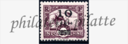 -Indochine 229** - Indochina (1889-1945)
