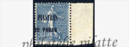 "-Levant 33b Variété ""7"" Absent - Levant (1885-1946)"