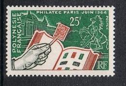 POLYNESIE N°26 N** - Polinesia Francese