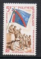 POLYNESIE N°29 N** - Polinesia Francese