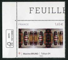 "Timbre** Gommé De 2014  ""1,65 € - Maxime Bruno"" - France"