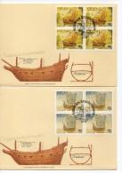 Serie De Barcos De Portugal En Bloque De 4. 1990 - Cartas
