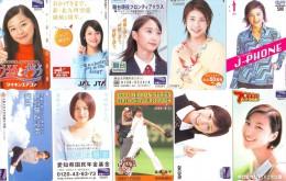 LOT 10 Telecartes Differentes Japon * FEMME Femmes (510) SEXY GIRL Girls Phonecards Japan * TELEFONKARTEN FRAUEN FRAU - Telefonkarten