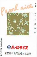 GIAPPONE  (JAPAN) -NTT (TAMURA)  - TELECA CODE 110-80105  PEARL RICE: GIRL    - USED - RIF. 8216 - Japan