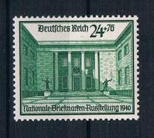 Deutsches Reich 1940 Reichskanzlei Mi.Nr. 743 ** - Nuevos