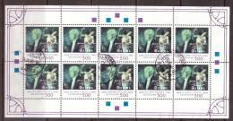 010772 Sc 2056 SHEETLET OF 10  MUSIC STRAUSS - [7] Federal Republic