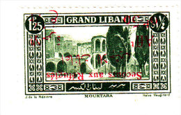 Lebanon-Liban 1926 Secours Refugies 1,25 PL OVERPRINTED INVERTED MNH,verso 2 Mini Spot As Scan-Reduced - Great Lebanon (1924-1945)