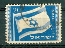 Israel - 1949, Michel/Philex No. : 16, - USED - *** - No Tab - Israel