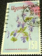 Uganda 1969 Flowers Clerodendrum Myricoides 1s 50c - Used - Uganda (1962-...)